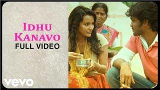 Pugaippadam - Idhu Kanavo Video | Gangai Amaren
