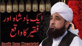 Saqib Raza Mustafai Beautiful Bayan (Baadshah or faqeer)