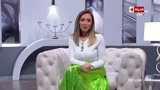 صبايا | أول ظهور لريهام سعيد على شاشة الحياة وإعلانها مفاجآت سارة وغير متوقعة لكافة مشاهديها!