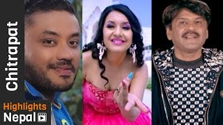 CHITRAPAT Ep. 9   Report with 9th NEFTA Awards  2016, Bhram, Love Sasha &  Shabda   Prakash Subedi