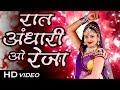 र त अ ध र ओ र ज Kesariya Banna Chinta Mat Karjo Rajasthani Banna Banni Geet Geeta Goswami mp3