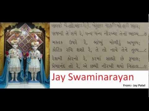 Aaj Mare Orade Re... with Gujarati lyrics (all 4 pads) [lyrics starts at 1:28]