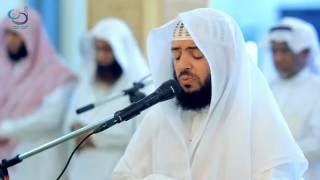 Lantunan Terbaik Qur'an Surat Maryam - Wadi' Al Yamani
