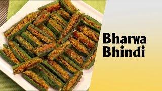 Bharwa Bhindi Recipe in Hindi भरवा भिन्डी बनाने की विधि | How to make Bharwa Bhindi at Home in Hindi