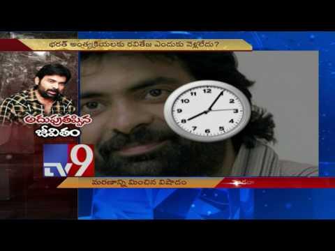 Actor Bharat accident : A tragedy beyond death - Spot Light - TV9