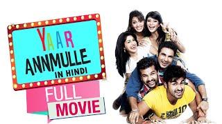 Superhit Punjabi Movie: YAAR ANMULLE in HINDI | Full Movie | Latest Bollywood Movies 2017