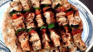 شيش طاووق تركي بافضل تتبيلة (Turkish Shish Taouk Seasoning  (Tavuk Şiş