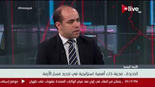 عادل الأهدل: الغطاء الشعبي الخاص بالحوثيين لن يستمر كثيرًا