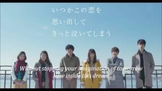 [ENG SUB] 明日への手紙 (Ashita e no Tegami) from