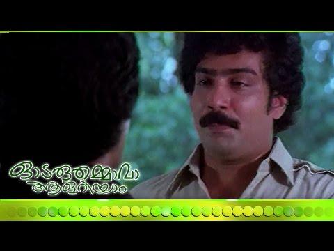 Malayalam Comedy Movie - Odaruthammava Aalariyam - Part 27 Out Of 29 [HD]