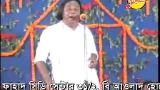 billalpakhi biday bissed rasid sarkar5 dat   YouTube