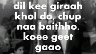Dil Ki Girah Khol Do-Karaoke & Lyrics-Raat Aur Din