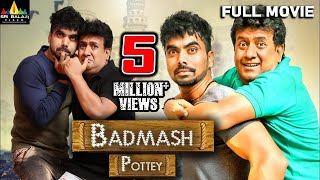Badmash Pottey | Hindi Latest Full Movies 2016 | Gullu Dada | Hyderabadi Movies | Sri Balaji Video