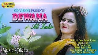 Sona Bondhur Dewana | Ali Zakir | Mon | Music Video | Bangla New Song 2017 | CD Vision