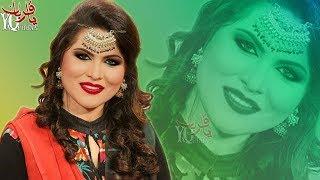 Pashto New Songs 2018 Rani Khan - Da Wada Shpa Da
