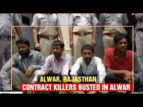 Xxx Mp4 Alwar Police Bust Gang Of Contract Killers 3gp Sex
