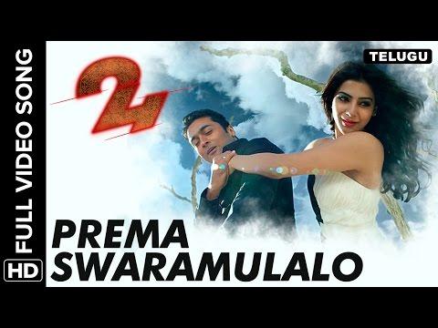 Xxx Mp4 Prema Swaramulalo Full Video Song 24 Telugu Movie 3gp Sex