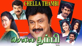 Tamil Movie Chella Thambi Full Length Cinema HD