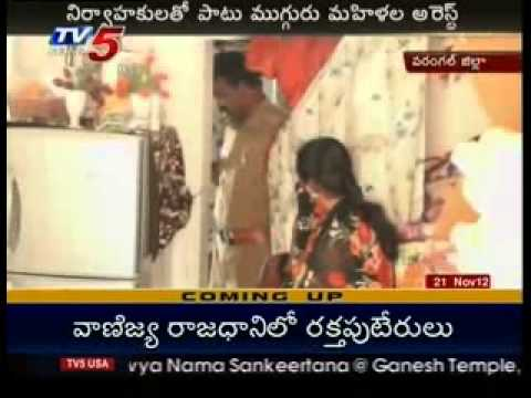 Xxx Mp4 Prostitution Gang Busted In Warangal TV5 3gp Sex