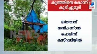 നിപ്പ വൈറസ്: ഒരു മരണം കൂടി; മരണസംഖ്യ 14   Nipah Virus