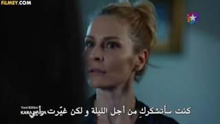 مسلسل حب أعمى الحلقة 30 مترجمة - القسم 2