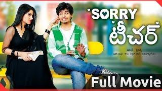 Sorry Teacher Telugu Full Length Movie || Kavya Singh, Aryaman || Latest Telugu Movies