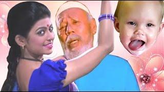Chia buri Chaia || ses porjonto ei poriniti ATM er ?