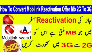How to convert Jazz 2g MB to 3g |Jazz Sim Lagao offer |3000 Free SMS MB Mints |Champion-1 Package
