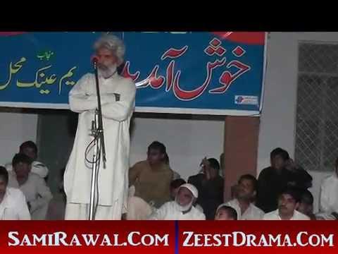 New saraiki mushaira Kot Qaisrani Lashker Ali