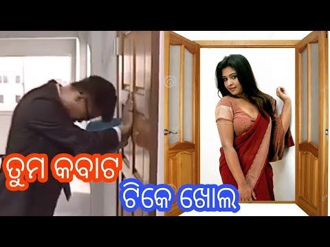 Xxx Mp4 Odia Movie Funny Dubbing Cartoon Masti Comedy Odia Khati Video 3gp Sex