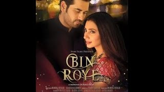 Tere Bina Jeena Lyrics - Bin Roye - Rahat Fateh Ali Khan