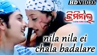 NILA NILA EA | Romantic Film Song I CRIMINAL I Arindam, Riya