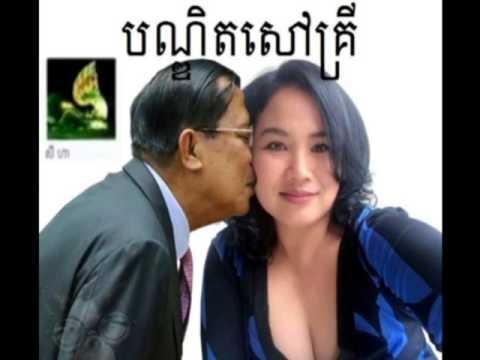 RFA Cambodia Hot News Today Khmer News Today Morning 28 07 2017 Neary Khmer