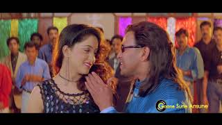 Tota   Sukhwinder Singh   Shera 1999 HD Songs   Mithun Chakraborty