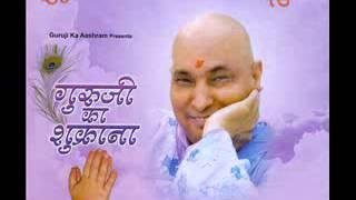 2 Mera  Aapki  Kripa Se – Masoom - Guruji Ka Shukrana