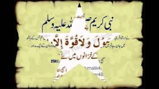 sahih hadith in urdu