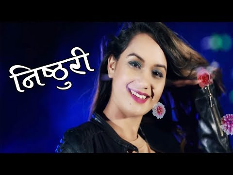 Xxx Mp4 Nisthuri By LB B K Sabina K C निष्ठुरी Feat Sarika K C Rajkumar New Nepali Dohori 2074 3gp Sex