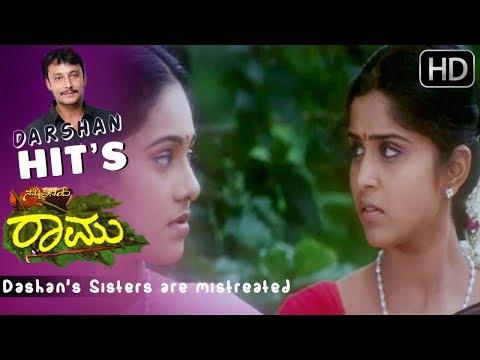 Xxx Mp4 Dashan S Sisters Are Mistreated Nanna Preethiya Raamu Kannada Movie Kannada Super Scenes 3gp Sex