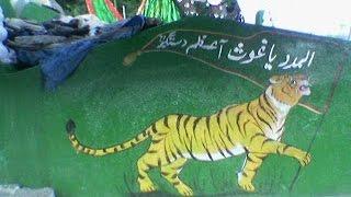 Hare Jhande Ke Shehzade Mere Peer Dastageer By Sohail Quadri