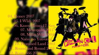 Album P''unk is Not Dead - L'arc en Ciel [HD]