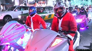 サンタの格好で爆走!ビックスクーター クリスマス ツーリング バイク ピンクな関係