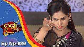 Durga | Full Ep 986 5th Feb 2018 | Odia Serial - TarangTV HD