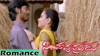 Dhanush Romance With Tamanna | Simha Putrudu Telugu Movie | Studio One