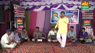 Naya Pataka || Tere Aage Rona Padgya || Bedu New Chatpati Ragni || Mor Music Company