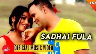 New Nepali Lok Dohori Promo 2073 | Sadhai Phula Bichhuthe - Raju Pariyar/Devi Gharti | Ambika Music