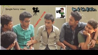 Bangla funny video 2015(creating movie)-We R The Bitlar(episode 3)