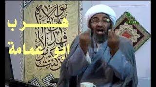 بعد لطم الرافضة احمد الجعفري على وجهه القناة تغلق الإتصال وبالدليل