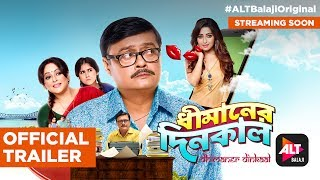 Dhimaner Dinkaal | Official Trailer (HD) | Streaming Soon | #ALTBalajiOriginal