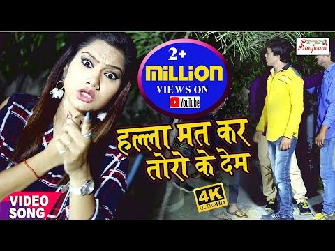 Xxx Mp4 PARI PANDEY का सुपरहिट गाना 2018 ए लईका तोरो के देम Milan Yadav Antara Singh Priyanka 3gp Sex