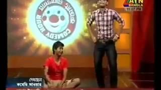 নোয়াখালীর আঞ্চলিক ভাষার  Comedy
